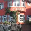 Restaurant Zum Hecht in Geisingen ( / )]