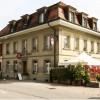 Restaurant Kreuz in Jegenstorf (Bern / Bern-Mittleland)]
