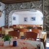 Restaurant Landgasthaus Post in Surava (Graubünden / Albula)]