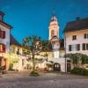Restaurant Baseltor in Solothurn (Solothurn / Solothurn)]