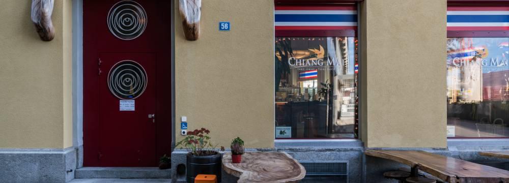 Restaurants in Zürich: Chiang Mai Thai Shop