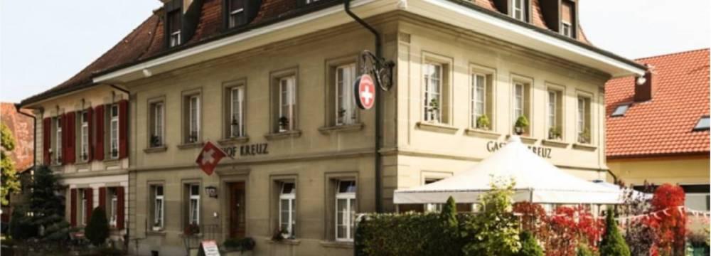 Restaurants in Jegenstorf: Restaurant Kreuz