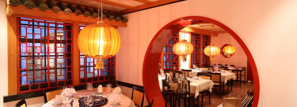Restaurants in Thun: China
