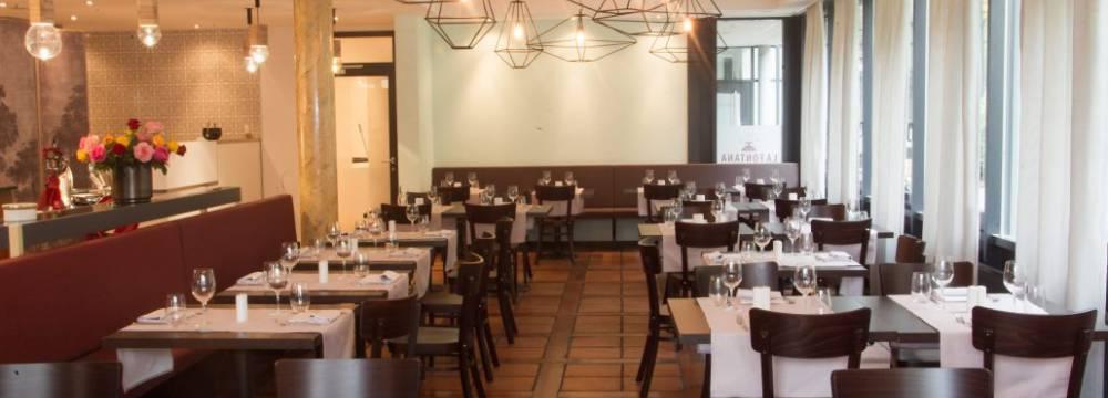 Restaurants in Horw: La Fontana Ristorante & Pizzeria, Horw