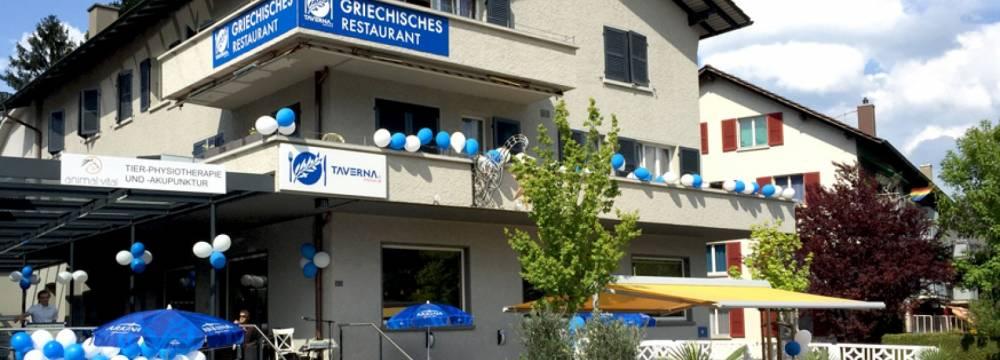 Restaurants in Belp: TAVERNA Sternen