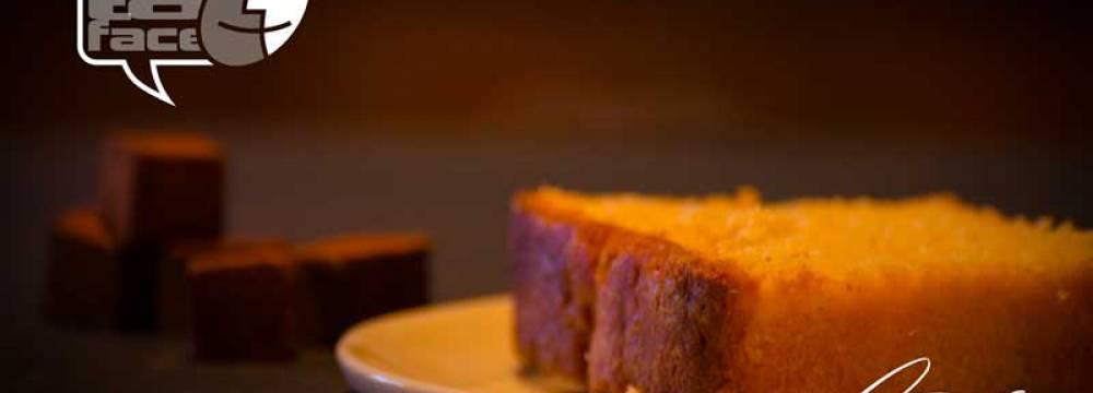 Restaurants in Münsingen: Face to Face
