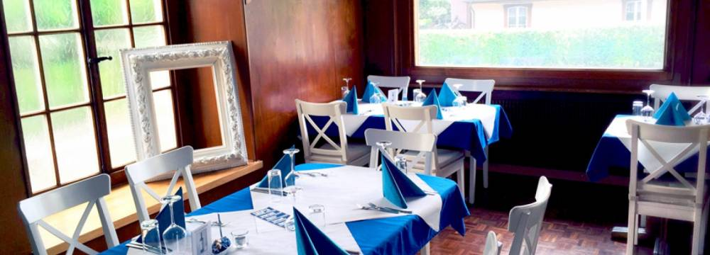 Restaurants in Belp: TAVERNA Sternen