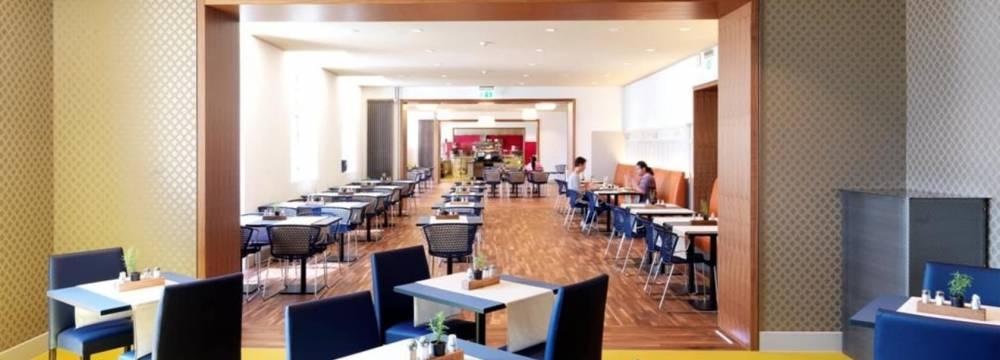EPI Park Seminar & Restaurant in Zürich
