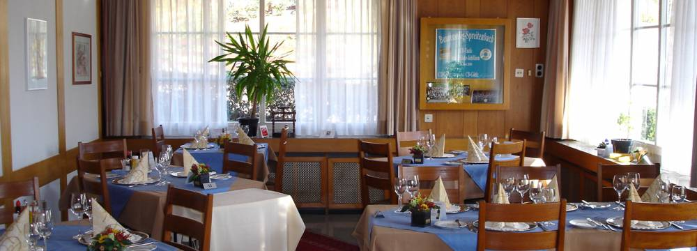 Restaurants in Oberrohrdorf: Frohsinn