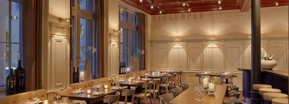 Restaurants in Zürich: Heugumper