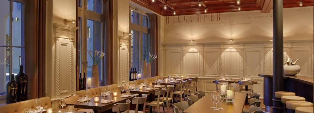 Restaurants in Zürich: Heugumper