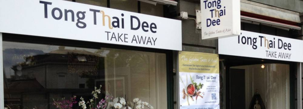 Restaurants in Zürich: Tong Thai Dee, Take Away