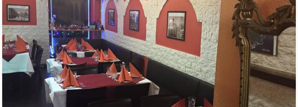 Restaurants in Zürich: Yalla Habibi