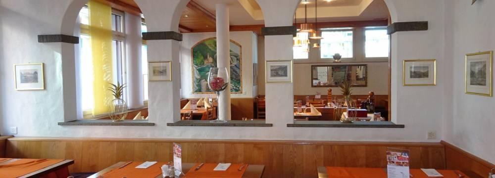 Restaurants in Dietikon: Ristorante Frapolli