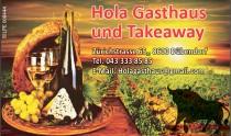 Logo von Restaurant Hola Gasthaus  Takeaway in Dubendorf