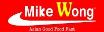 Logo von Restaurant Mike Wong in Fribourg