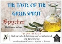 Logo von Restaurant Spycher in Mettmenstetten