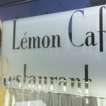 Logo von Restaurant Lemon Caf in Genve